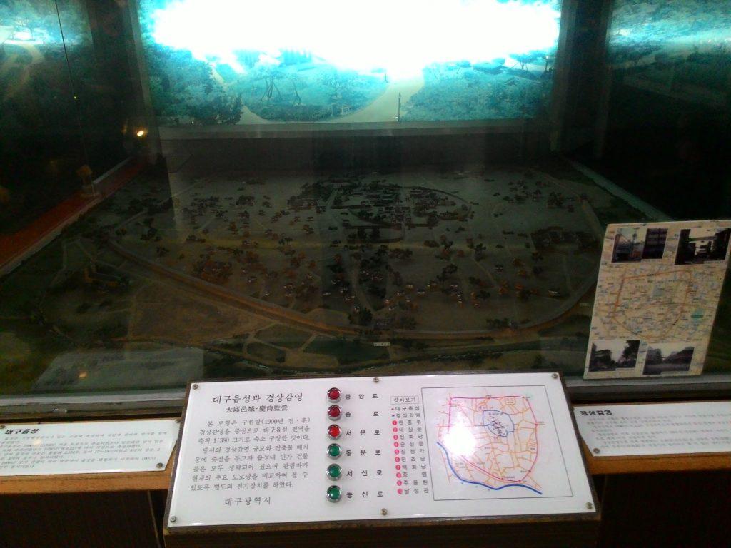 Daegu'daki ilk yerleşimi gösteren mode. The model of first settlement in Daegu.